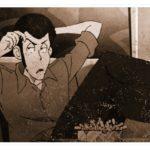 ルパン三世PART5 第6話「ルパン対天才金庫」傑作回!あらすじ感想