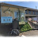 ポタリング!銚子〜東庄ぐるり/香取ベーカリー・はっぴぃに寄る