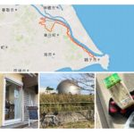 ポタリング!銚子-小見川、切れたシフトワイヤー&サドル高調整