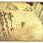 どろろ 原作紹介 手塚治虫の名作!あらすじ感想!その14 しらぬいの巻