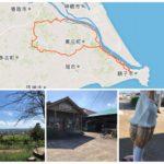 ポタリング!銚子-香取、城山公園、マルトミのパン、ドルチェのアイス