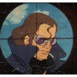 ルパン三世PART3 第7話あらすじ感想!銃弾を見切る死神ガーブ!
