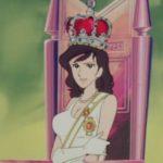 ルパン三世2nd 第47話「女王陛下のズッコケ警部」あらすじ感想!