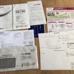 (8267)イオンから定時株主総会招集&配当金支払い!