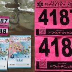 銚子イイ!グルメライド40kmコース無事完走しますた!