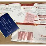 2019年6月 日本郵政(6178)から届いた株式関係書類について