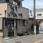 銚子市の蕎麦屋・和泉庵わかやのそばを食す!ウマし!