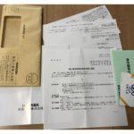 原田工業(6904)から株主優待!3000円のQUOカードが届いた!